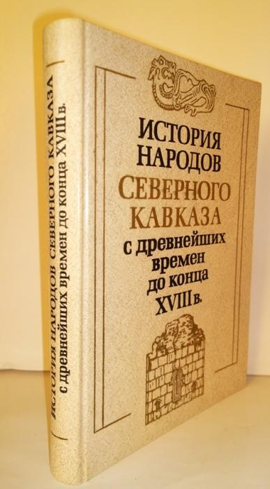 менее, художественная литература о северных народах термобелье вполне приемлемо