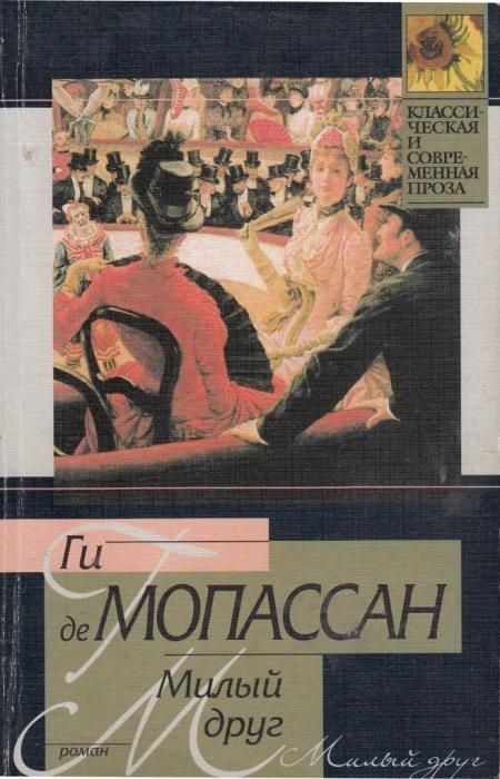 eroticheskiy-film-gi-de-mopassana