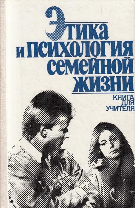 russkie-devushki-zastavlyayut-devushku-lizat-smotret-onlayn
