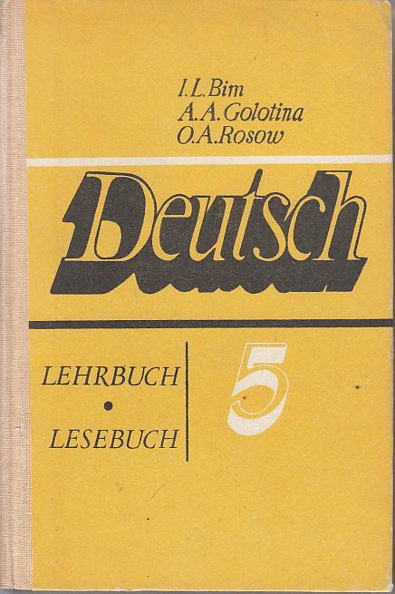 учебники немецкому гдз по языку старые на