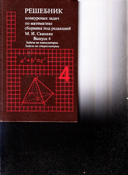 Картушинская решебник сборник