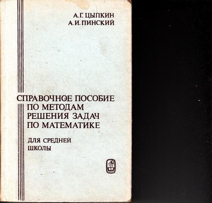 волченковой решебник пособие