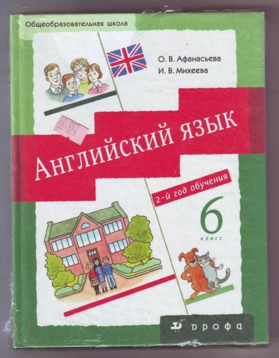 7 английский михеева обучения афанасьева класс год язык 3 гдз й